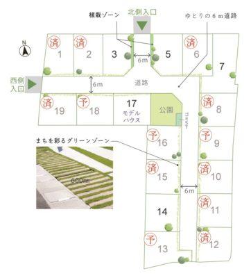 西市711区画図